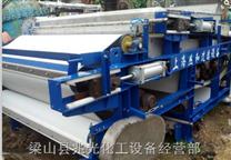 專業供貨二手污泥帶式濃縮壓濾機一體機