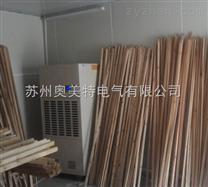 木材干燥為什么要用除濕機