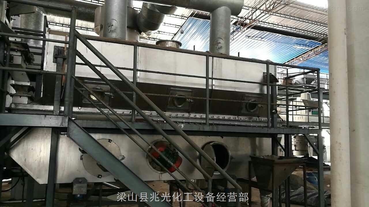 二手9米6米长度不锈钢振动流化床干燥机