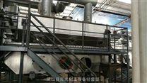 二手0.9米直徑全不銹鋼振動流化床干燥機