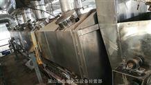 二手长度7米直线振动流化床不锈钢干燥机出售