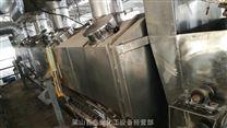 二手單層多層不銹鋼振動流化床干燥機出售
