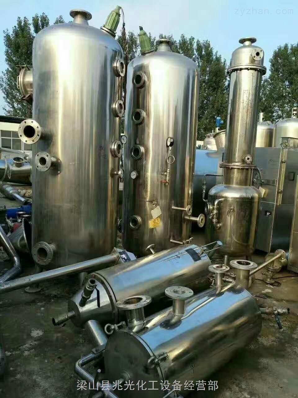 3吨-有售二手3000升三效浓缩节能外循环浓缩蒸发器/不锈钢