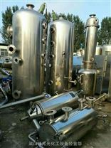 售货二手2吨三效浓缩外循环蒸发器