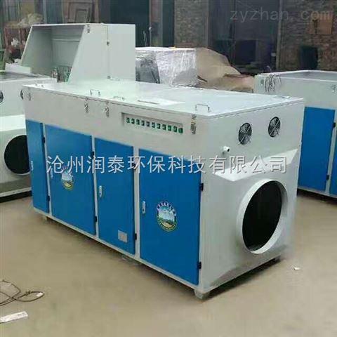 章丘光氧催化式废气净化器环保设备