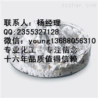 异嗪皮啶(草珊瑚提取物)原料丨企业丨