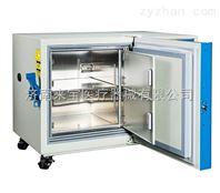 中科美菱-86度卧式超低温冰箱