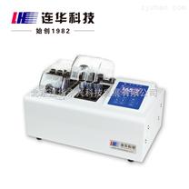 智能型雙溫區消解器