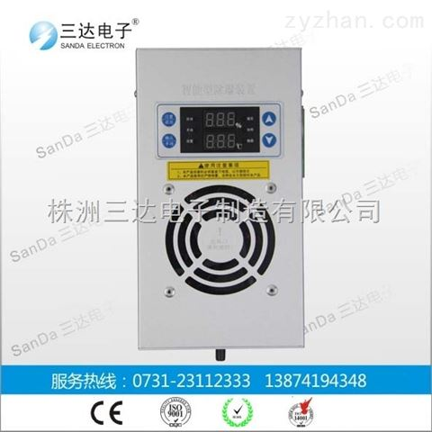 SD-CS3KT变电站除湿装置