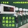 河南濮阳双层油罐安装测漏仪