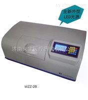 申光大屏幕背光液晶显示 数字电路 自动旋光仪