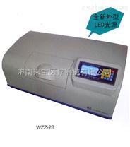 申光大屏幕背光液晶顯示 數字電路 自動旋光儀