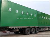 山东潍坊地埋式污水处理设备全自动加药装置价格