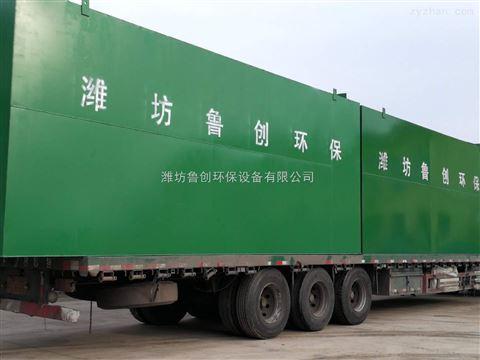 潍坊鲁创环保设备有限公司产品