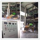 XSG/SXG常州闪蒸干燥机厂家