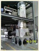 磷酸肌酸钠闪蒸干燥机
