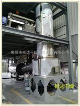 磷酸肌酸鈉閃蒸干燥機