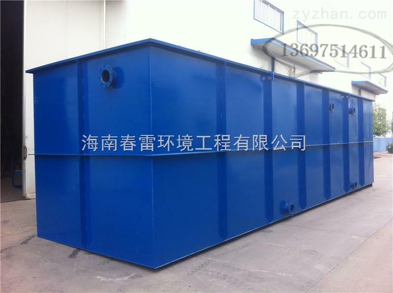 屯昌一体化污水处理设备