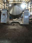 双锥回转真空干燥机供应商