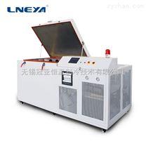 冠亚厂家 实验室用试验箱 实验冰箱