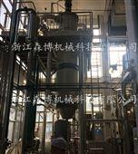 ZGB系列刮板薄膜蒸发器厂家
