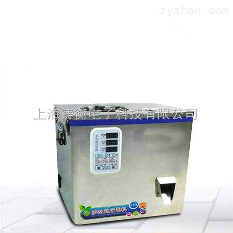 小型药粉分装机