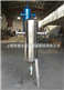 FDQFG型不锈钢二次分离汽水分离器高效除水