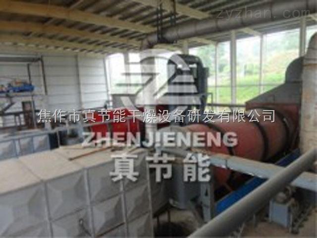 河南厂家报价纺织污泥烘干机