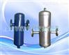 ZCQF型汽水分离器、气水分离器