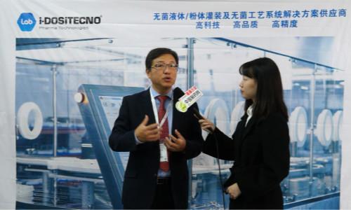 尚亿科技总经理李伟生:让产品跨出国门走向世界