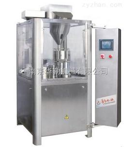 南京华勒机械有限公司