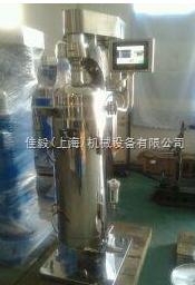佳毅(上海)机械设备有限公司