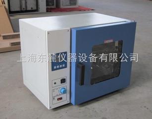 上海东麓仪器设备有限公司