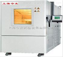 上海今友试验设备有限公司