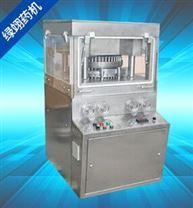 上海綠翊機械制造有限公司