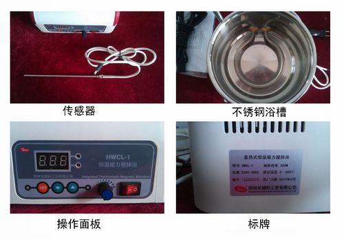 集热式恒温加热磁力搅拌器零部件