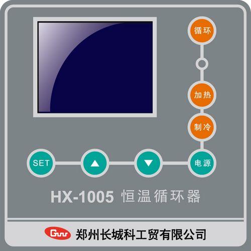 恒温循环器操作面板