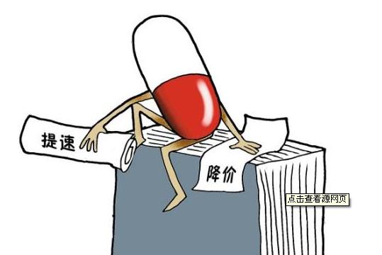 2013年广东省基药非基药招标计算解读与设计模板图片