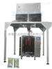 全自动茶叶包装机-VFS5000D