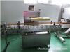 水冷式连续式电磁铝箔封口机