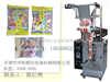 DXDK-800L八宝茶包装机/自动八宝茶包装机