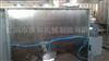 WLDH-3000江苏食品添加剂卧式螺带混合机