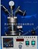 磁力搅拌式高压反应釜反应器