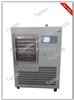 实验TPV-50F (硅油加热)普通型冷冻干燥机