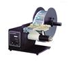 LabelCombi-1991剥标机厂家 自动标签剥离机