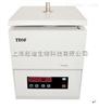 国产质量Z好的离心机 TD5F 台式过滤离心机