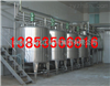 齐全固态发酵器