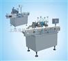 HCSZ-50/HCSZ-100变频式自动塞纸机价格