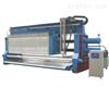 DYI-600立毛纤维带式压滤机
