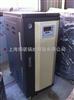 上海厂家直销45kw电蒸汽发生器(锅炉)